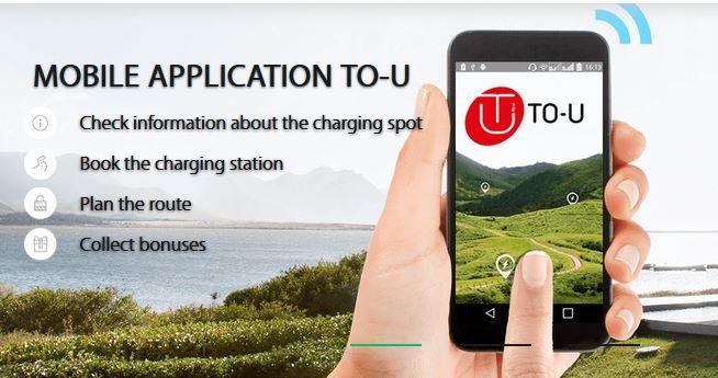 В додаток Go To-U додано 8000 зарядних станцій по всьому світу