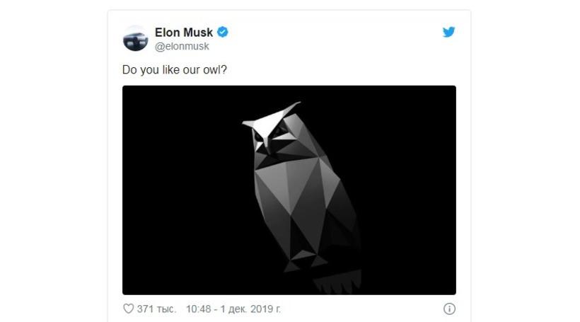 Ілон Маск представив... кіберсову