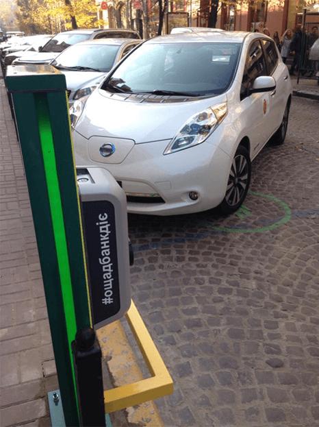 Ощадбанк установи две зарядные станции во Львове