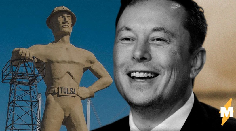 На честь Ілона Маска зробили статую